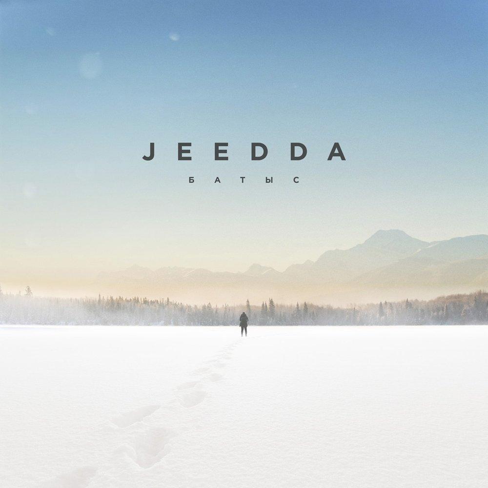 Jeedda — Батыс