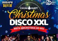 Christmas DISCO XXL